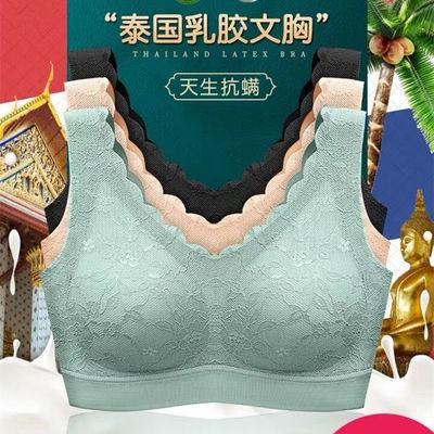 泰国乳胶无钢圈无痕文胸运动内衣女小胸聚拢背心式大码美背胸罩女
