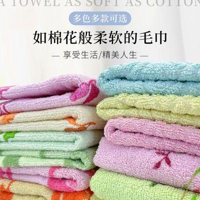 37815/毛巾纯棉吸水柔软不掉毛家用成人男女儿童洗脸巾批发