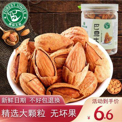 34515/森林大叔巴旦木坚果250g手剥奶香味杏仁干果扁桃仁零食批发含罐重