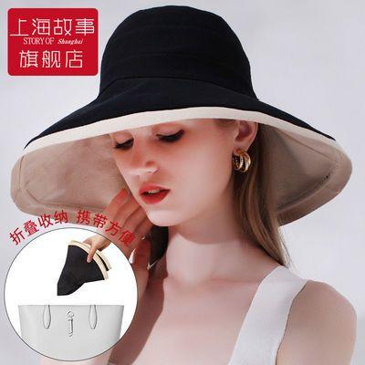 38681/上海故事渔夫帽子女夏遮脸防晒薄款骑行2021年新款遮阳太阳帽凉帽