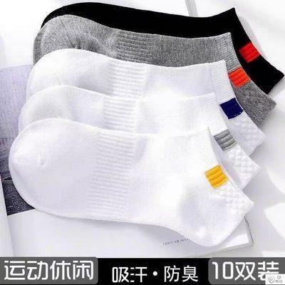 袜子男长袜短筒袜春夏款潮流防臭吸汗短筒袜透气短袜夏季运动船袜