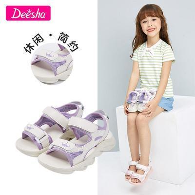 37600/笛莎女童凉鞋2021夏季新款鞋子中大童儿童洋气风凉鞋
