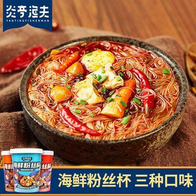 39335/【懒人必备】炎亭渔夫海味关东煮开水冲泡即可蟹味棒鱼丸鱼豆腐