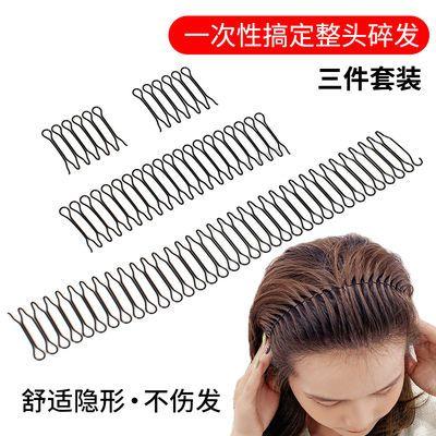 33013/隐形碎发发夹刘海发卡发箍女短发打理前额头发夹子后脑勺插梳