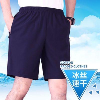 34145/冰丝运动速干短裤男夏季薄款宽松跑步外穿爸爸夏装中年男士五分裤
