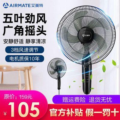 39002/艾美特电风扇落地扇电扇家用宿舍立式定时摇头风扇小型大风力5叶