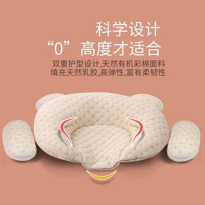 69363/婴儿防偏头乳胶定型枕0-1岁新生儿宝宝辅助定型矫正偏头定型枕