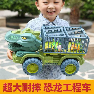 活石霸王龙儿童惯性工程车玩具套装翻斗车挖掘机恐龙玩具大全男孩