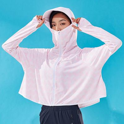32465/焦下同款披肩防晒衣女夏季防紫外线冰丝皮肤衣防晒服户外潮防晒衫
