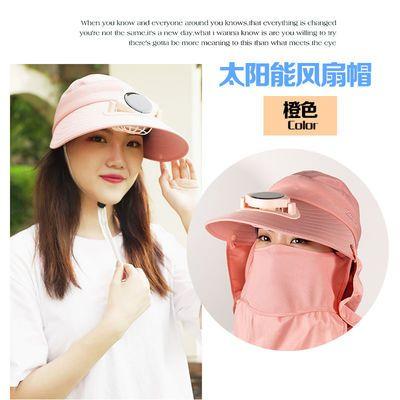 72642/太阳能风扇帽多功能充电防尘防晒户外旅游务农男女通用成人遮阳帽