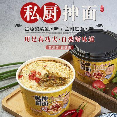 九龙居正宗重庆小面兰州拉面冲泡速食方便面泡面拉面学生网红零食
