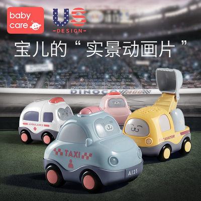 39302/BABYCARE儿童玩具车男孩惯性小汽车工程车套装宝宝益智玩具礼物
