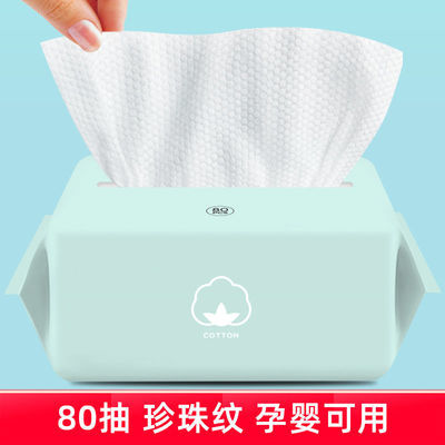32796/【5包】乐比多一次性洗脸巾抽取式旅行卸妆加大加厚洁面毛巾婴儿