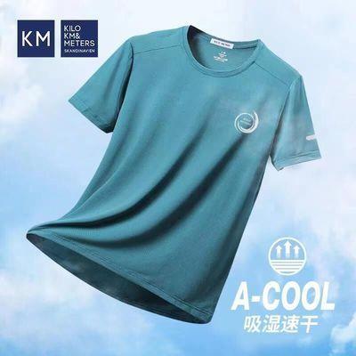 36986/KM夏季运动T恤男薄款冰丝透气速干衣运动户外宽松加大码休闲短袖