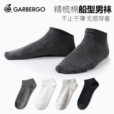 袜子男士夏季薄款纯色棉袜浅口隐形船袜短筒防臭透气吸汗运动袜潮