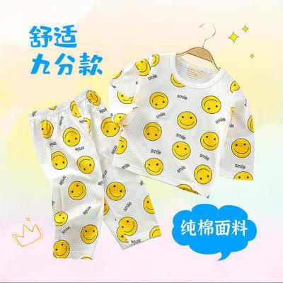 1-5岁儿童夏季纯棉套装空气棉长款空调服男女宝宝薄款家居服睡衣
