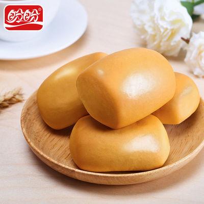 38798/盼盼法式小面包200g奶香味手撕软面包糕点营养早餐零食小吃10袋