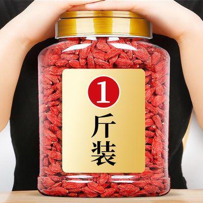 宁夏农家特级头茬新货罐装红枸杞子50g泡水泡茶正品批发100g250g