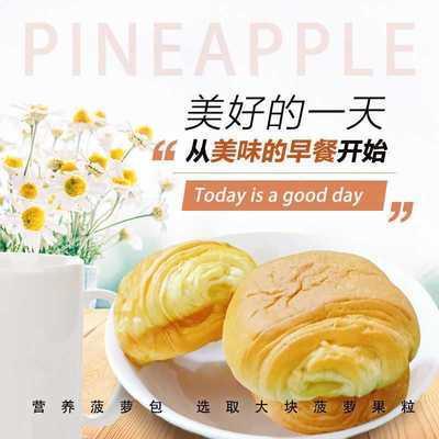 手撕软面包菠萝包整箱营养早餐批发价