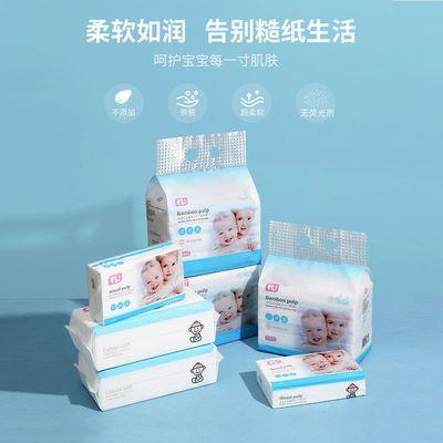 34149/婴儿柔纸巾云柔巾宝宝乳霜纸宝宝干湿两用抽纸保湿纸巾120张8包
