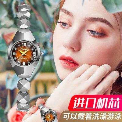 33455/优雅女士腕表时尚潮流全自动进口机芯钨钢防水日历夜光菱形手链表