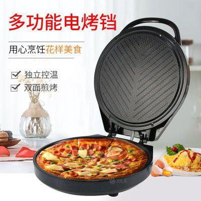 34799/电饼铛家用双面加热烙饼机锅蛋糕煎烤机煎饼锅多功能薄机档
