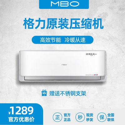 35293/格力原装压缩机美博空调大1匹1.5匹单冷冷暖家用卧室挂机静音节能