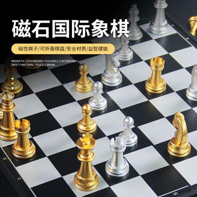 62139/国际象棋套装可折叠棋盘磁性棋子学生儿童培训用成人大号比赛专用