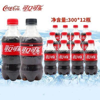 零卡雪碧/零度可乐/可口可乐/百事可乐/芬达/美年达300m