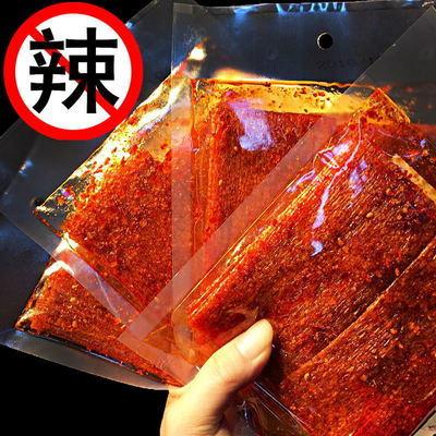 网红手撕麻辣片辣条超辣爆辣魔鬼变态辣零食儿时小吃湖南老式辣片