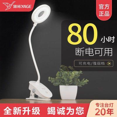 雅格臺燈護眼鋰電池充電大學生宿舍小夾子LED迷你臥室床頭燈夾式