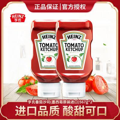 亨氏墨西哥原装进口番茄酱进口品质酸甜可口各式佳肴味蕾的盛宴