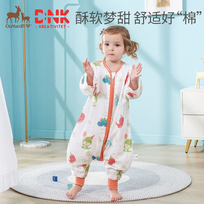 35853/欧孕睡袋婴儿夏季薄款纯棉儿童防踢被宝宝纱布睡袋春秋四季通用款