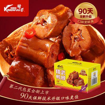 精武鸭脖450g甜辣麻辣脖子卤味鸭肉零食网红休闲小吃夜宵分享便宜