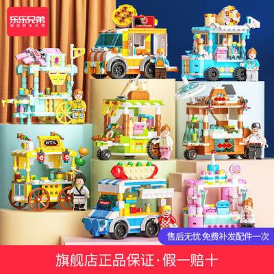 益智玩具积木兼容乐高拼装街边小吃积木男生女生成人解压拼装玩具