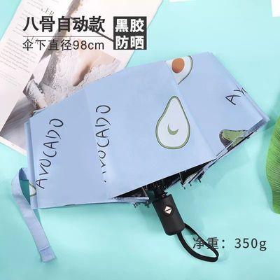 32265/雨伞女晴雨两用大号黑胶太阳伞防晒防紫外线折叠双人超大遮阳伞