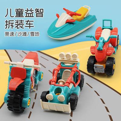可拆卸儿童拧螺丝拼装大积木玩具车套装益智跑道沙滩赛车5男孩3岁