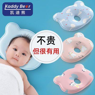 65996/婴儿枕头防偏头定型枕防摔头神器定型枕婴儿新生儿童枕头四季通用