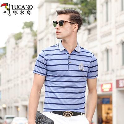 啄木鸟男装夏季冰丝薄款短袖t恤男士纯色丝光棉爸爸装半袖polo衫