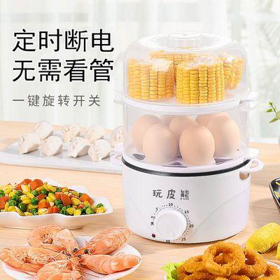 37371/定时自动断电蒸蛋器多功能家用煮蛋器煎蛋器迷你蒸鸡蛋神器早餐机