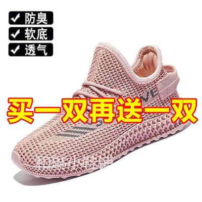 【买一送一】女鞋休闲百搭运动鞋韩版潮流学生鞋透气耐磨跑步鞋子