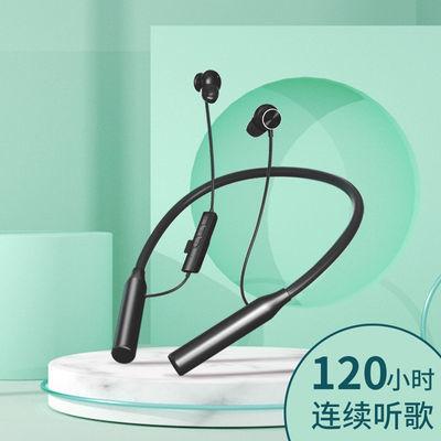 33753/无线蓝牙耳机颈挂脖半入耳式可插卡跑步耳机适用小米华为苹果OPPO