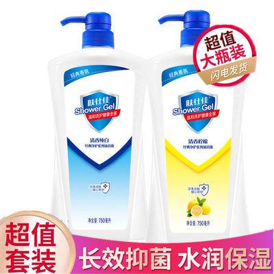 750ML正品沐浴露长效抑菌控油保湿护肤洗澡沐浴乳家庭装男女通用