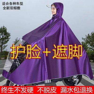 加大雨衣电动车雨披自行车雨衣男女防暴雨电瓶车加厚单双人雨衣