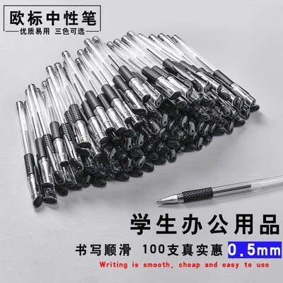 32604/欧标子弹头中性笔创意文具针管水性笔碳素笔办公用品签字笔批发