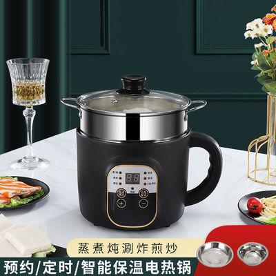77832/电炒锅多功能电煮锅煮饭家用小电锅单人锅学生宿舍小型不粘锅2人
