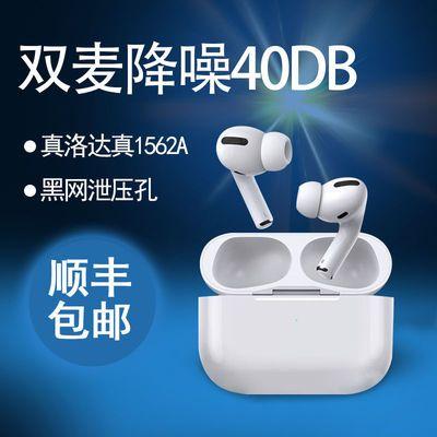 33736/华强北洛达1562A1000三代40Db深度降噪蓝牙耳机空间音频安卓通用
