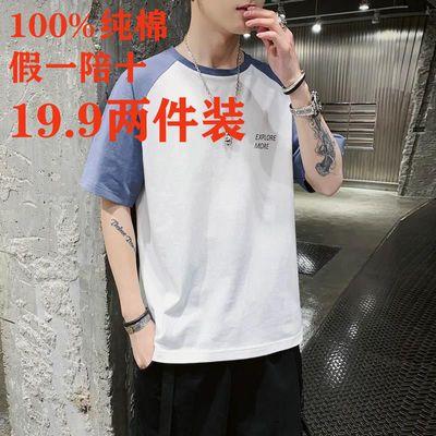 36256/库存处理夏季新款短袖男ins港风潮牌宽松易搭潮流%纯棉半袖T恤