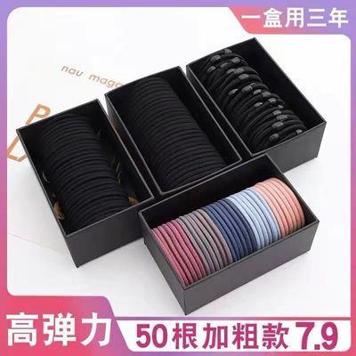 36278/50根装黑色加粗高弹力头绳女夏季简约无接缝发圈皮筋扎头发橡皮筋