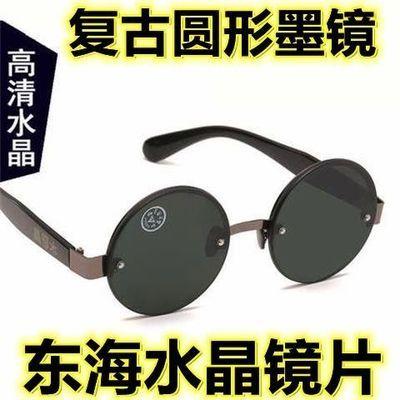 36108/正品天然水晶墨镜男太阳眼镜潮流霸气开车专用帅气高档网红太阳镜